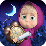 Masha and the Bear: Good Night! 1.0.4