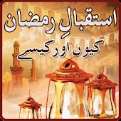 Istaqbal e Ramzan