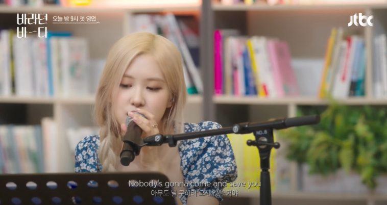 ROSE-JTBC-758x402