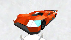 Veno VORTEX (Voltic Model VX)