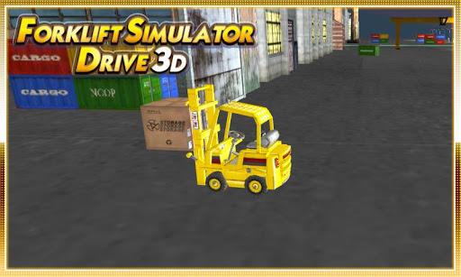 지게차 시뮬레이터 드라이브 3D