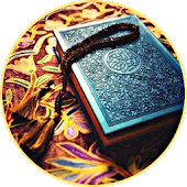 Ahmad Sulaiman : Beautiful Qur'an Recitation & Dua