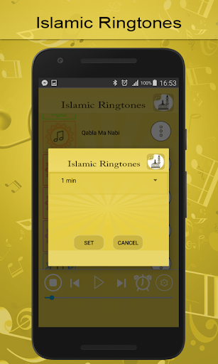 Best Islamic Ringtones 2017 for PC