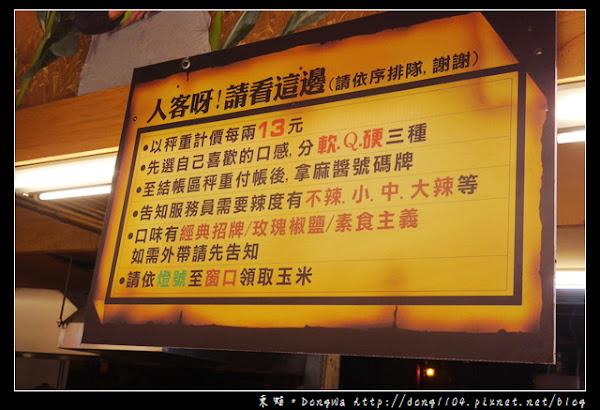 林記燒番麥|東大門國際觀光夜市|當日鮮摘 限量販售
