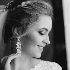 Wedding photographer Denis Cyganov (Denis13). Photo of 07.05.2017