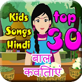 Nursery rhymes in hindi