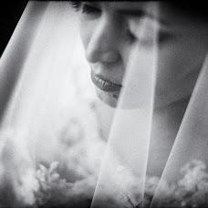 Wedding photographer Eduard Chechenov (chechenov). Photo of 30.04.2015