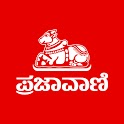 Prajavani – Personalised & Latest Kannada News App icon