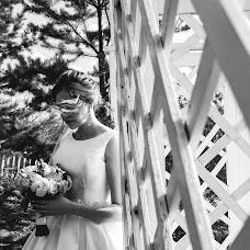 Wedding photographer Aleksey Kozlovich (AlexeyK999). Photo of 31.05.2018