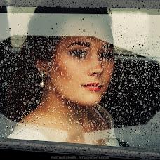 Wedding photographer Rita Chernyshova (rich). Photo of 12.10.2015