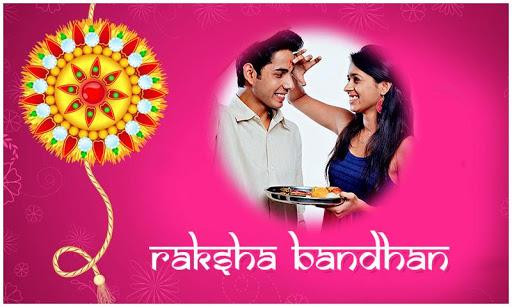 Rakhi Photo Frame : Raksha Bandhan Frames 1.10 screenshots 4