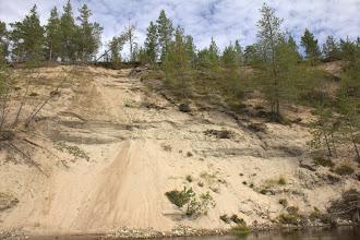 Photo: Erosion slope up close