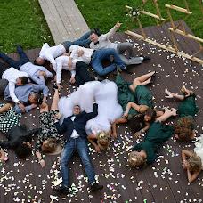Wedding photographer Anna Chugunova (anchoys). Photo of 16.09.2018