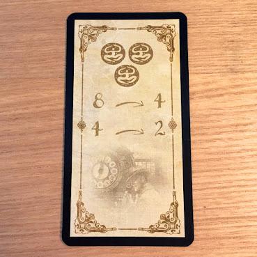 ディヴィナーレ:カードを渡す