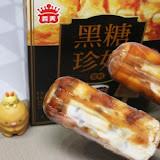 義美食品(捷食樂大湖公園門市)