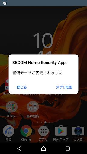 SECOM Home Security App. 1.0.8 Windows u7528 4