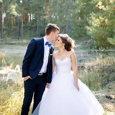 Wedding photographer Ilya Utkin (iUTKIN). Photo of 13.09.2017