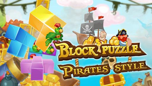 Block The Pirates のブロックパズル海賊
