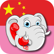 App Icon for Daxiang Talk - Conversation App in Czech Republic Google Play Store