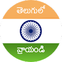 Type in Telugu icon