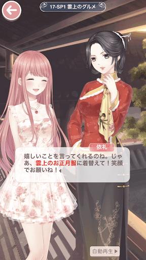 プリンセス級17-SP1