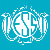 Egyptian Society of Surgeons