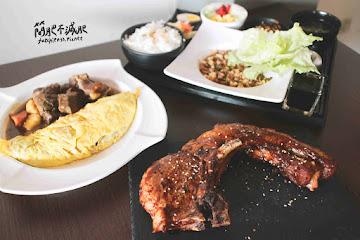 豐之龍日式洋食