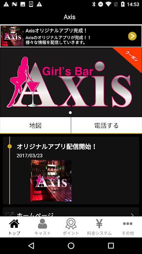 Axis 2.2.3 Windows u7528 1