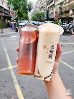 五桐號WooTea(虎林店)