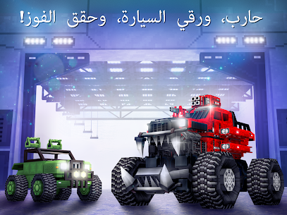 Blocky Cars Online 5