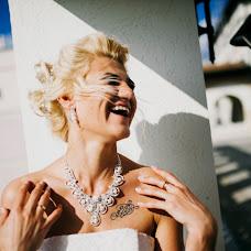 Wedding photographer Tatyana Systerova (Systerova). Photo of 20.08.2017