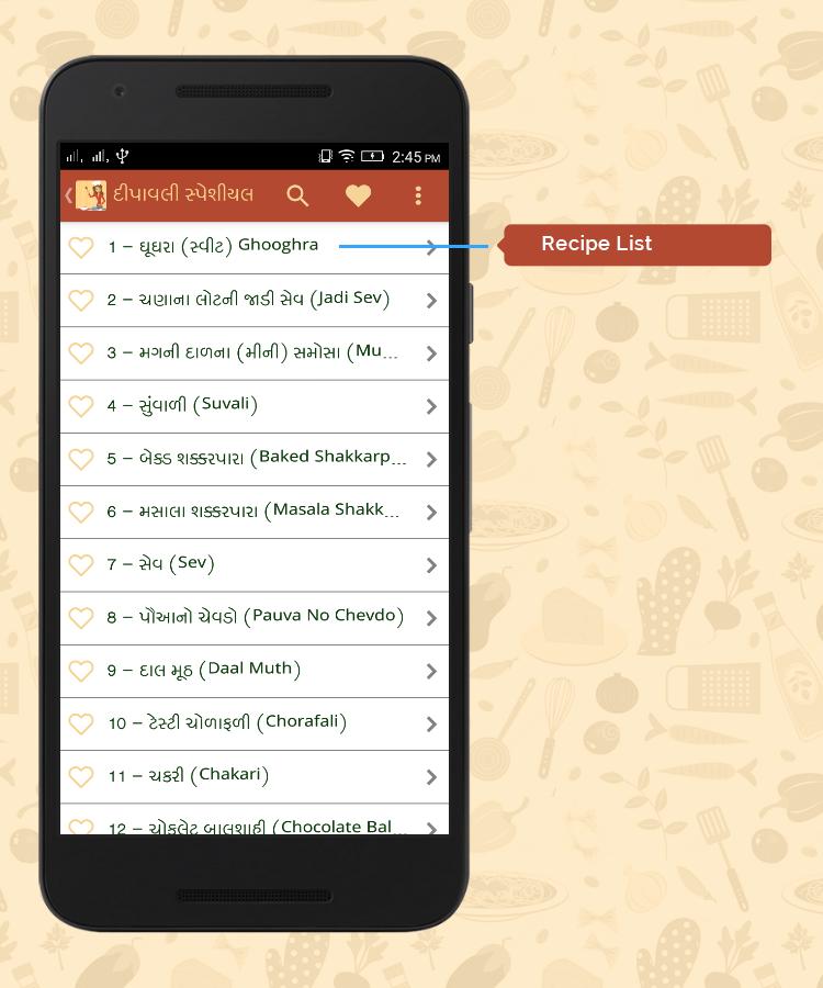 Rasoi ni rani gujarati recipes android apps on google play rasoi ni rani gujarati recipes screenshot forumfinder Images