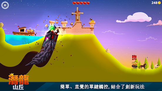Dragon Hills (潛龍山丘) Screenshot