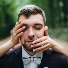 Wedding photographer Mikhail Vavelyuk (Snapshot). Photo of 11.04.2018