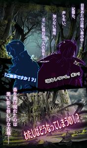 乙女脱出ゲーム 光と影のレグルス~迷宮の王子たち~ screenshot 17