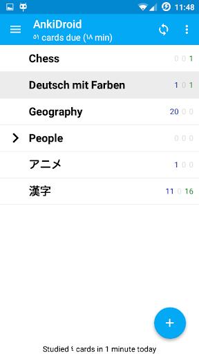 البطاقات التعليميةآنكيدرويد screenshot 3