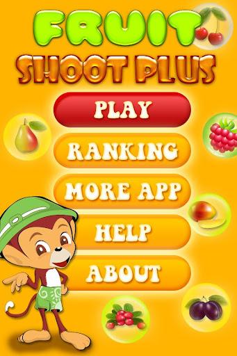 玩免費動作APP|下載フルーツシュートプラス app不用錢|硬是要APP