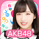 AKB48のどっぼーん!ひとりじめ! Android