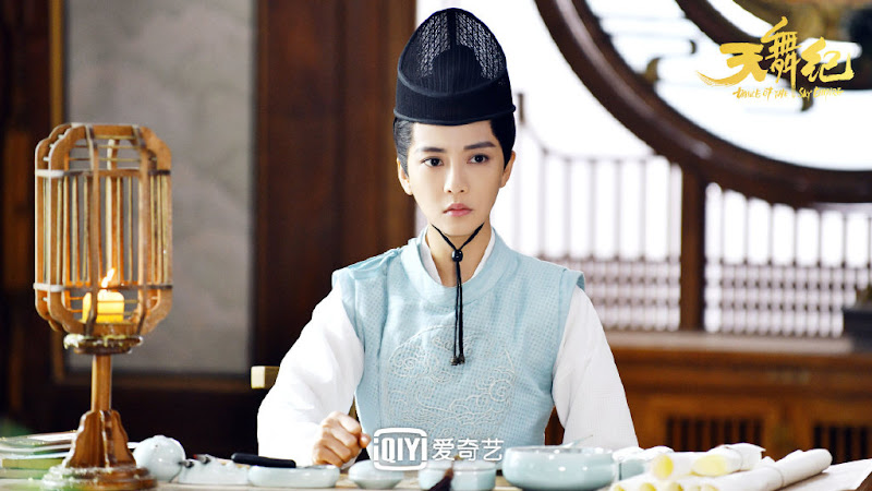 Dance of the Sky Empire China Web Drama