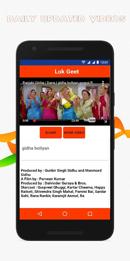 Lok Geet Videos - Android Apps on Google Play