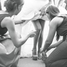 Wedding photographer Mariya Paramonova (Lagrima). Photo of 14.10.2015