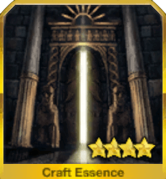 バビロンへの扉