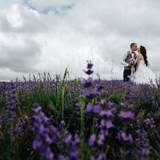 Wedding photographer Dima Francev (vapricot). Photo of 27.07.2015