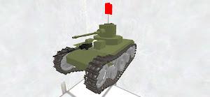 Type 23  tank