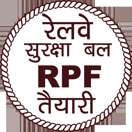 Railway Police (RPF) Exam 2018 - Apps on Google Play