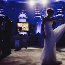 Wedding photographer Aleksey Minaev (Alexir). Photo of 16.11.2013