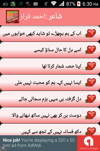 Ghazal SMS - Android Apps on Google Play
