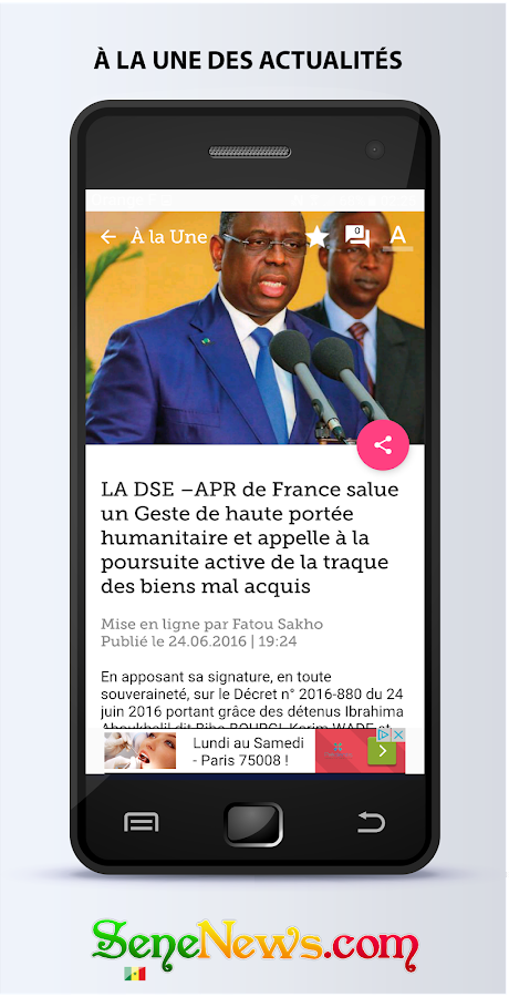 SeneNews : News in Senegal- screenshot