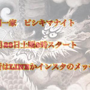 ノア AZR60Gのカスタム事例画像 けーたろー 京相一家さんの2020年11月01日23:04の投稿