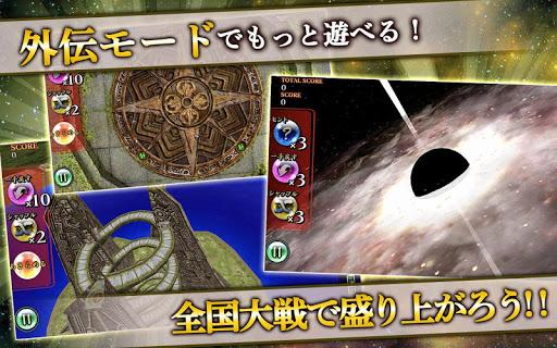 Mahjong Solitaire ~Shanghai Classic~ 5.2.7 screenshots 15